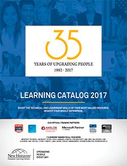 Учебен каталог 2017